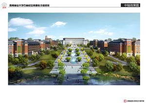 西南林业大学石林校区修建性详细规划